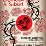 EBA-2013-actubonsai-partenaire