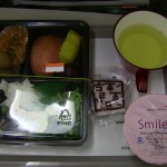 J+0... Arrivée à Takamatsu
