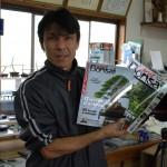 J+2... Visite chez Koji Hiramatsu