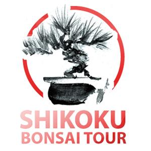 shikoku tour 2011 - bonsaï