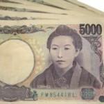 YEN_47031-300x200