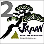 aspac-2011-takamatsu-asia-pacific-convention