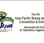 Programme de l'ASPAC 2011