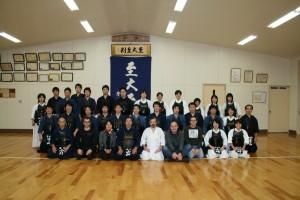 école de kendo de l'université de Takamatsu
