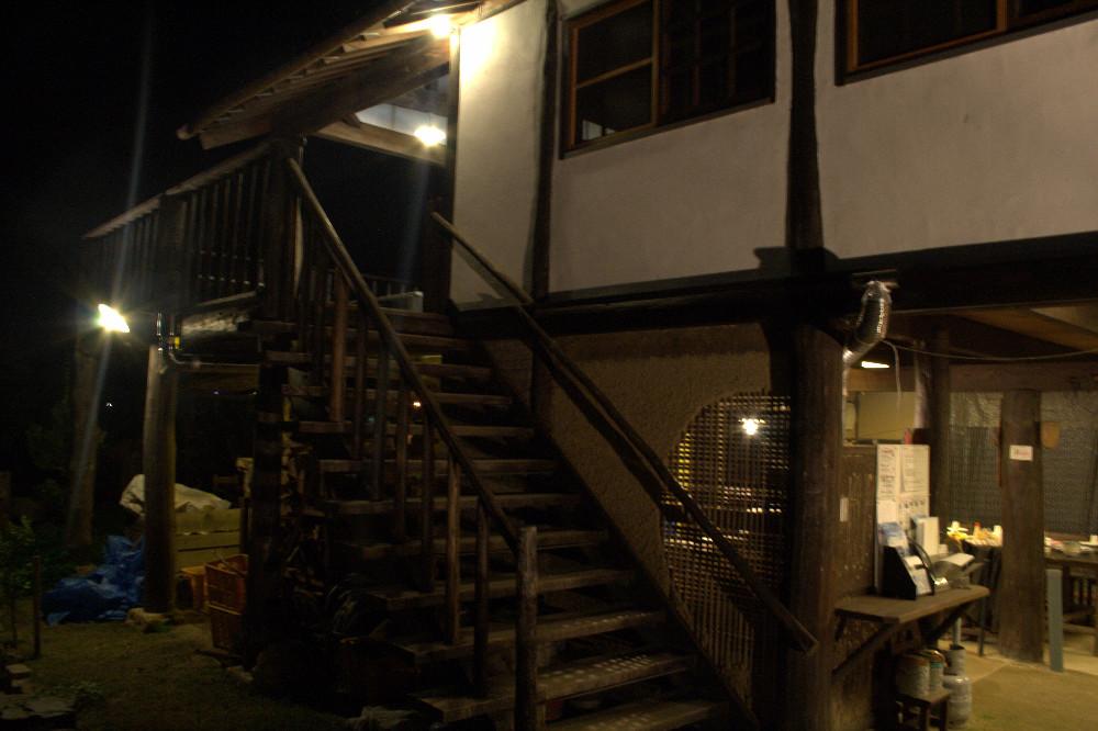 doronkotei - shikoku muchujin tour 2011