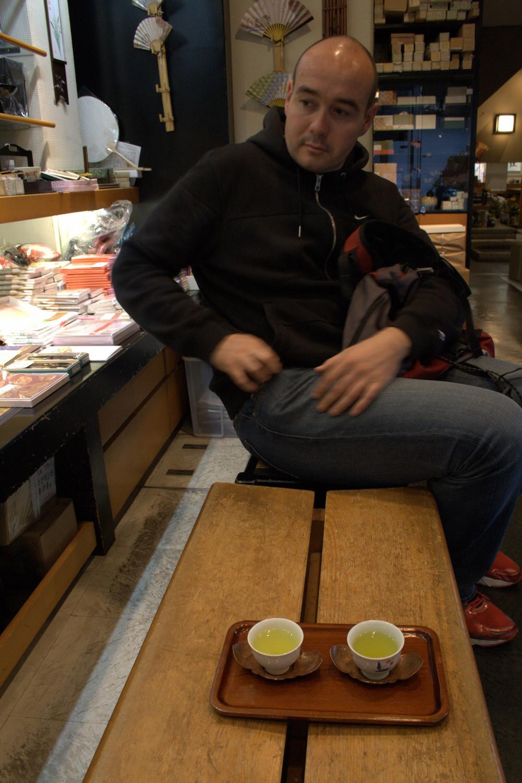 tamachi takamatsu - centre commercial japon