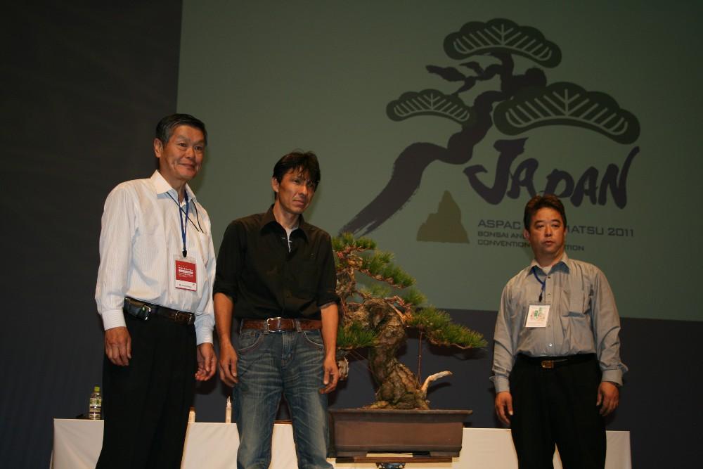 aspac 2011 takamatsu - convention asie pacifique