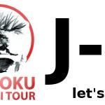 >> J0 l'équipe du shikoku tour 2011 en transit.