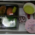 Voyager au Japon avec ASIANA AIRLINES