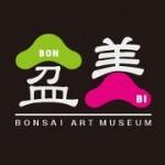Yoshitomo Ishizuka - bonsai art museum