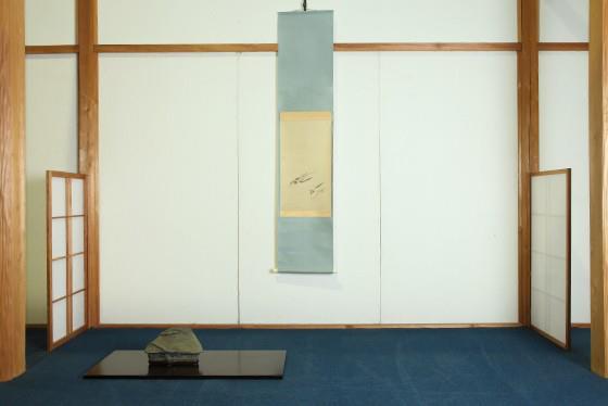 Hanyu Uchikutei - Exhibition suiseki