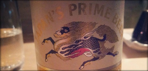 http://actubonsai.com/wp-content/uploads/2012/12/restaurant-japonais-strasbourg-shoon-519x250.jpg