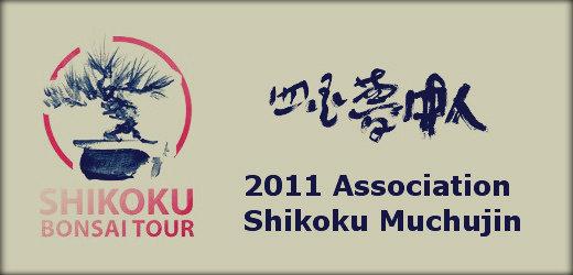 shikoku tour 2011 bonsai muchujin