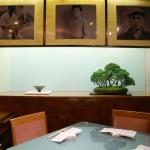 Kaishoku Michiba Restaurant Tokyo