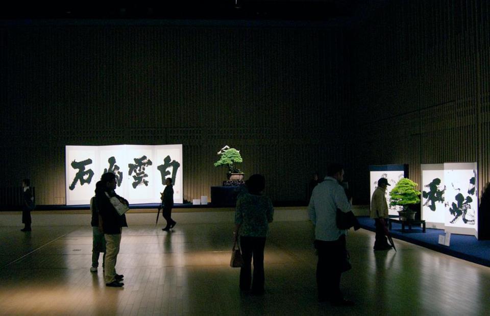 bonsai et calligraphie - aspac 2011 - 01