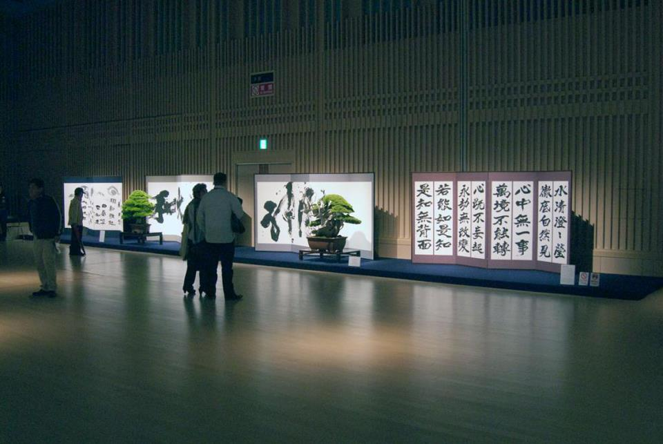 bonsai et calligraphie - aspac 2011 - 03