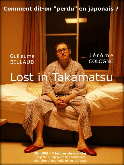 Lost in Takamatsu 2011