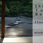 shikoku tokyo 2013 pars ritsurin