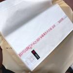 sumi-e papier de riz etoile rouge