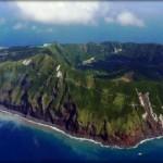 L'île d'Aogashima