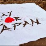 Le 11 mars au Japon