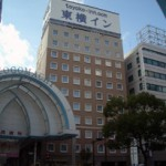 Choisir un hôtel au Japon – Takamatsu Kinashi