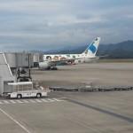 Check list de la valise avant un départ au Japon