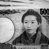 J-6 : changer des yen avant de partir
