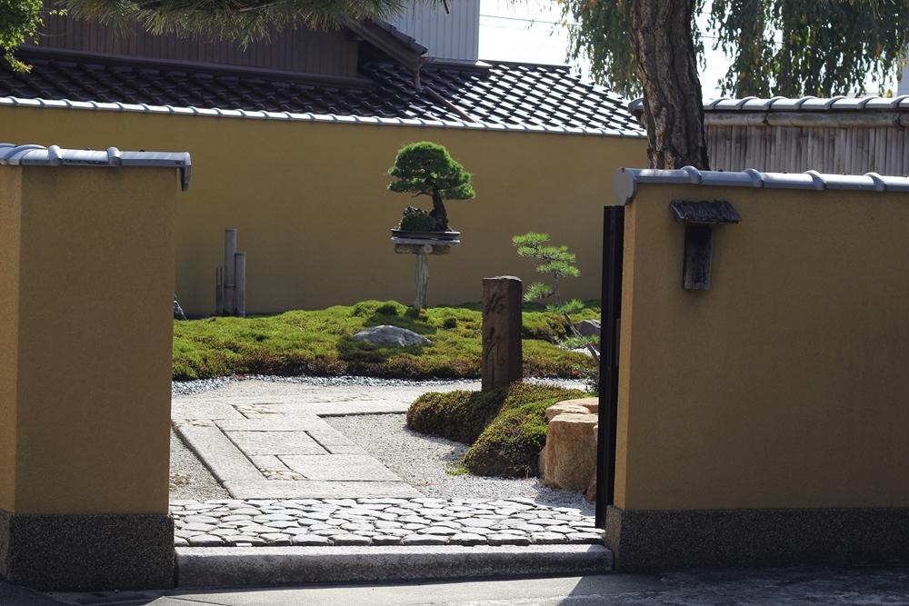 chinshoen kinashi entrée du jardin