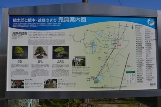 plan des pépinières de kinashi