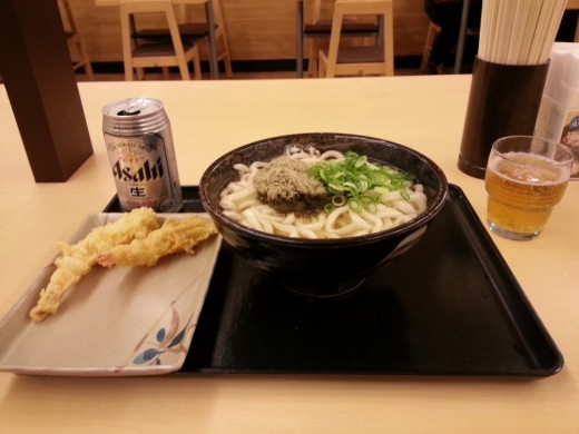plateau repas au sanuki udon hanamaru