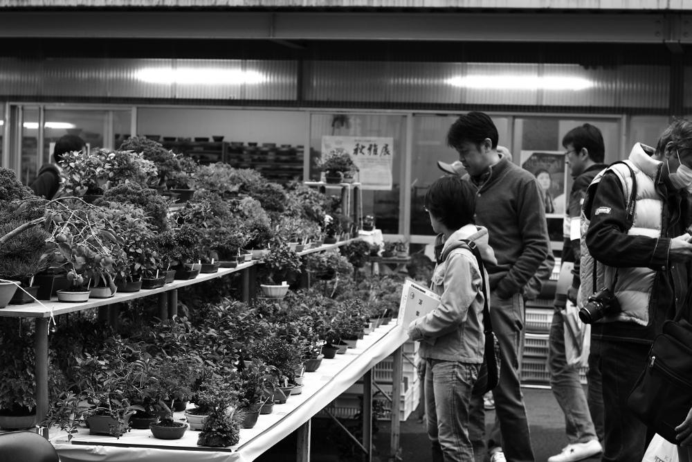 marché des professionnels - ueno green club