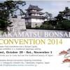 takamatsu bonsai convention 2014