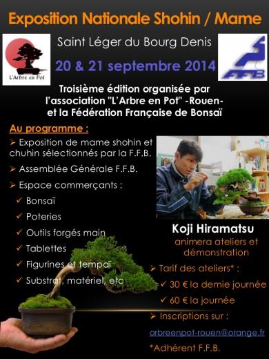 Programme expo shohin 2014