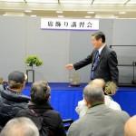 gafu ten - conférence de Mr Yukio Hirose 14