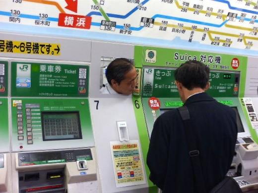 renseignements billets de train au Japon