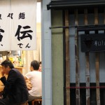 rues a takamatsu - salary man au resto