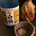 Reportage : la fabrication du saké