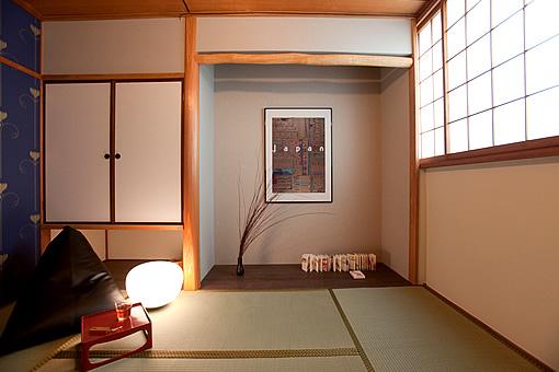 hotel osaka avec tokonoma