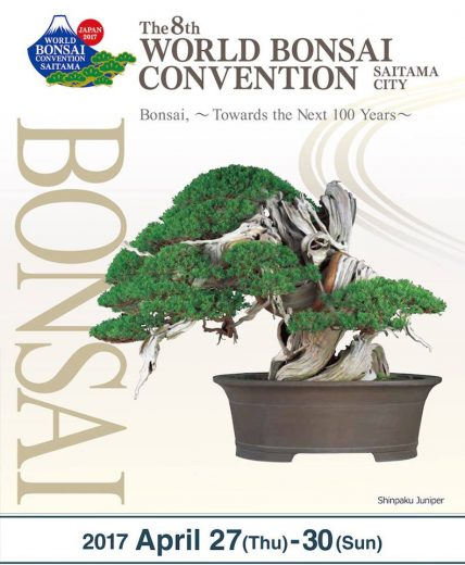 affiche world bonsai convention 2017