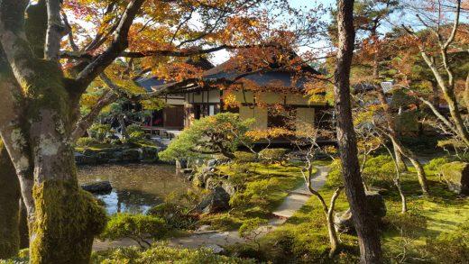 temple argent kyoto